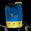 battery sprayer 12v 12a