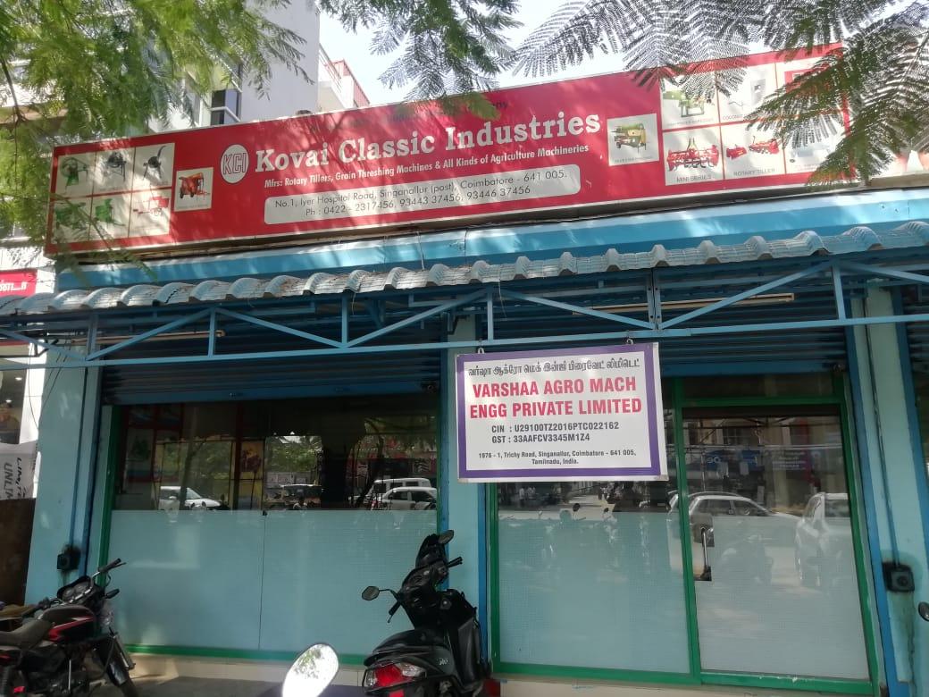 kovai classic industry company